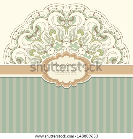 Vintage invitation with lace vector eps 10