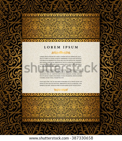 islamic brochure design - islamic style stock images royalty free images vectors
