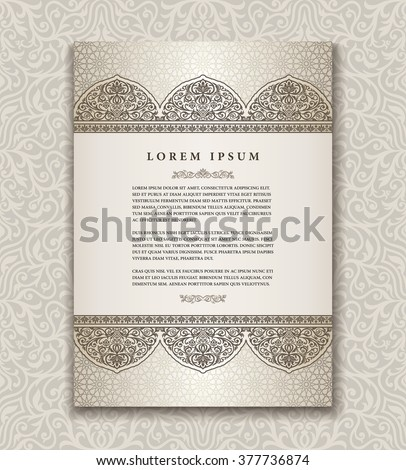 Vintage islamic style brochure and flyer design, ornamental template, creative art elements and ornaments, page layouts, Luxury Floral pattern and artistic solutions for design and decoration