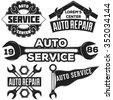 Vintage mechanic auto service repair label, emblem and logo. Vector illustration.Car service, fix. Monochrome auto repair car service logo for invitations, projects, cards, prints, etc.