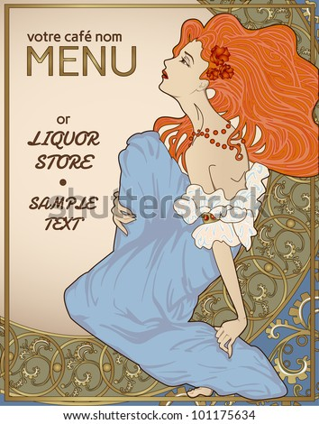 "vintage menu for pub and cafe or shop sign with inscription ""votre cafe nom"" - ""your cafe name"" in French"