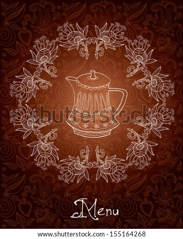 Vintage menu with a coffee pot  - stock vector