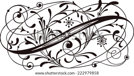 vintage ornament - stock vector