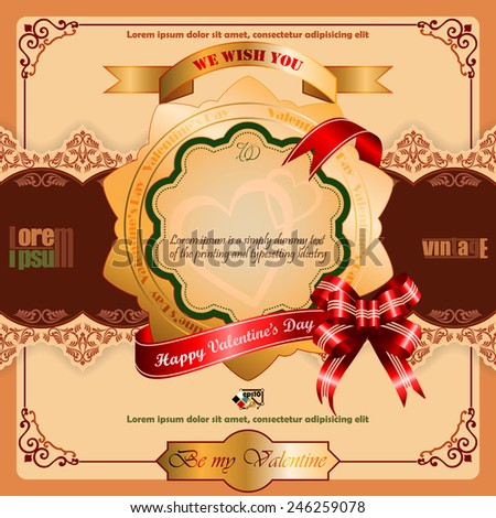 Vintage Ornamental stellated rosette with Happy Valentine's Day text on ribbon and arabesque horizontal divider in background beautiful artistic ornamental frame.  - stock vector