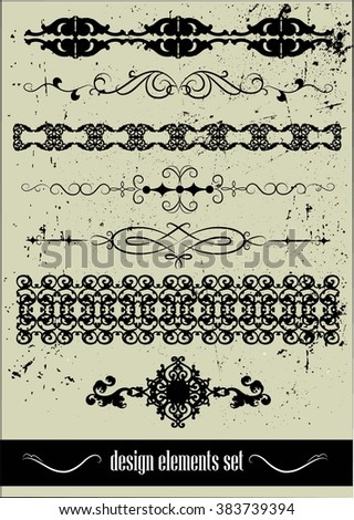 Vintage ornaments and dividers, calligraphic design elements and page decoration, exclusive,  retro style set of ornate floral patterns template