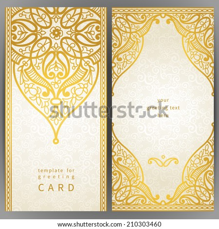 Vintage ornate cards in oriental style. Golden Eastern floral decor. Template frame for greeting card and wedding invitation. Ornate vector border and place for your text. - stock vector