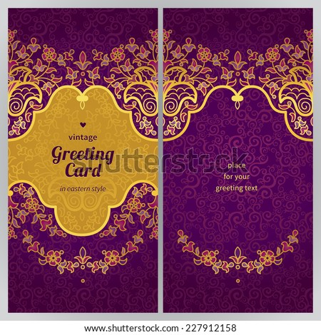 Vintage ornate cards in oriental style. Golden Eastern floral decor. Template vintage frame for greeting card and wedding invitation. Ornate vector border and place for your text. - stock vector