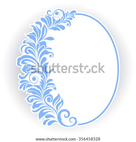 Vintage oval frame with blue floral ornament. - stock vector