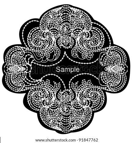 vintage pattern for your logo - stock vector