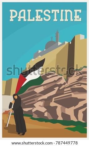 Palestinian keffiyeh wallpaper