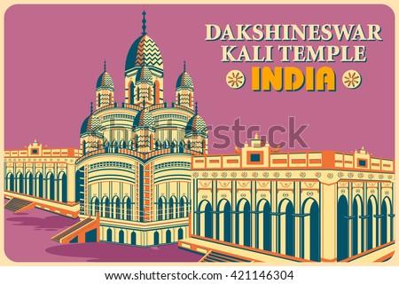 Vintage poster of Dakshineswar Kali Temple in Kolkata, famous monument of India . Vector illustration - stock vector
