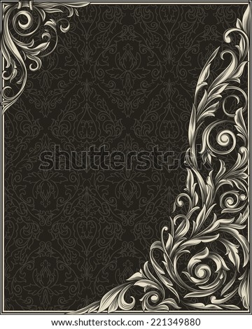 Vintage rectangle frame - stock vector