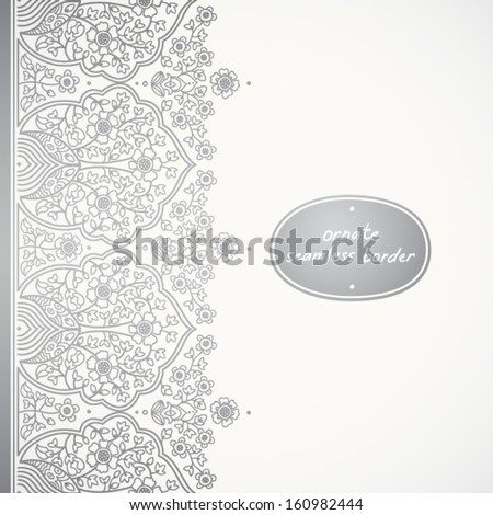 Vintage seamless border with lacy ornament. Light silver pattern.You can place your text in the empty frame. It can be used for decorating of invitations, greeting cards, decoration for bags. - stock vector