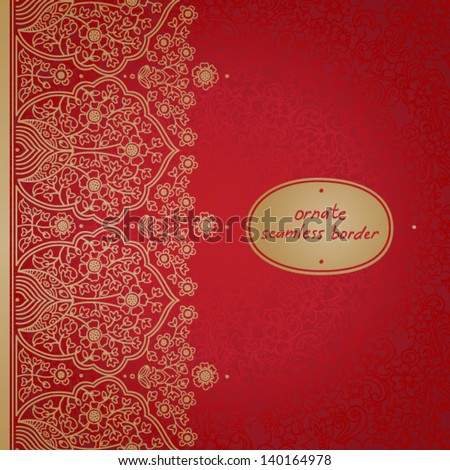 Vintage seamless border with lacy ornament. You can place your text in the empty frame. It can be used for decorating of invitations, cards, decoration for bags. - stock vector