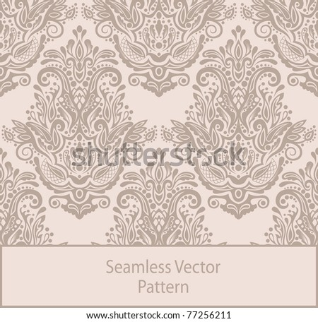 Vintage seamless pattern. EPS-8 - stock vector