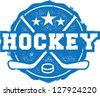 Vintage Style Hockey Sport Stamp - stock vector