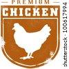 Vintage Style Premium Chicken Graphic - stock vector