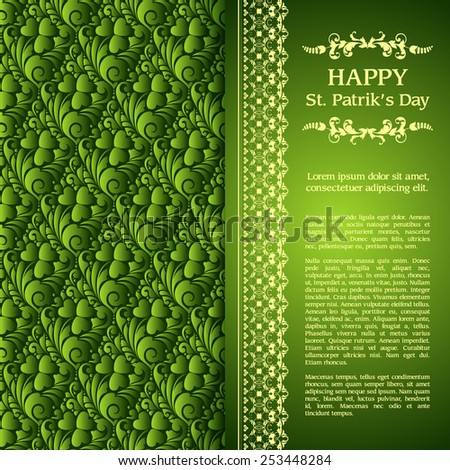 Vintage template with  3d pattern and ornate border. Ornamental pattern leaf clover green background  Vector illustration. St. Patrick's day invitation, greeting card. banner - stock vector