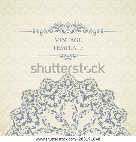 Vintage template with seamless pattern, decor element and ornate frame. Ornamental lace design for invitation, greeting card, certificate. - stock vector