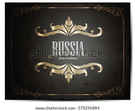 Vintage Touristic Greeting Card -Russia - Vector - stock vector