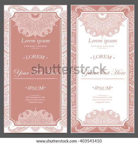 Vintage vector card templates. Can be used for Save The Date, baby shower, mothers day, valentines day, birthday cards, invitations.
