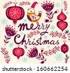 Vintage vector Christmas card - stock