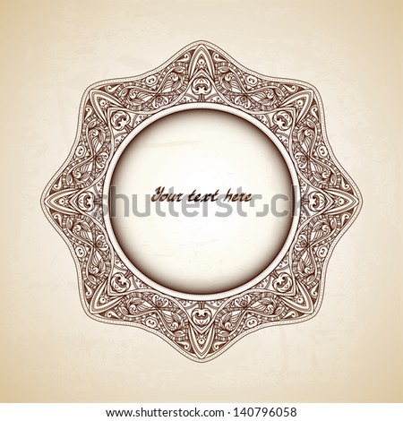 Vintage vector circle floral ornamental border. Lace pattern design. White vintage ornament on blue background. Vector ornamental border frame. Can be used for banner, web design, wedding cards. - stock vector