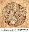 Vintage vector coffee background with cardboard texture - stock vector