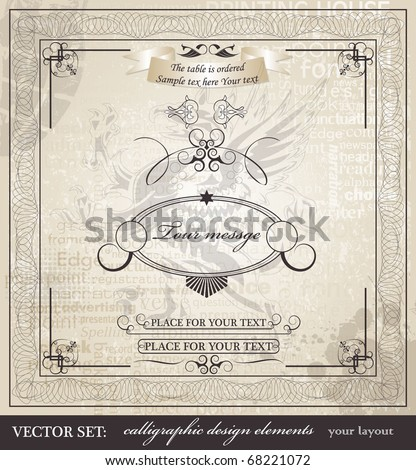 Vintage vector frame - stock vector