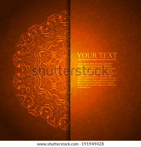Vintage vector pattern. Hand drawn abstract background. - stock vector