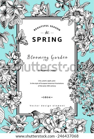 Vintage vector vertical card spring. Black and white blooming branches of lilac, peach, pear, pomegranate, apple on mint background.