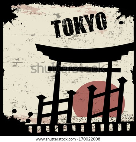 Vintage view of Tokyo on the grunge poster, vector illustration - stock vector