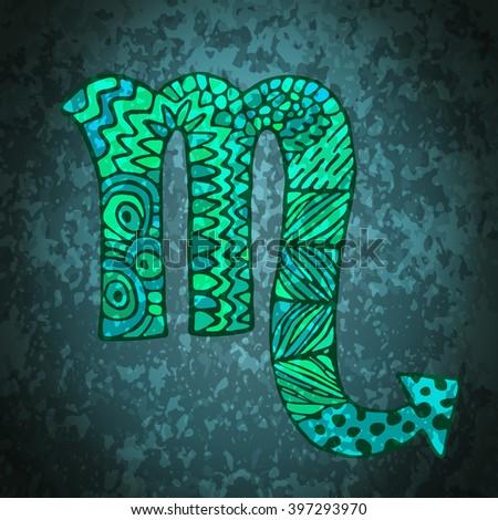 Virgo zodiac sign. Zentangle zodiacal doodle.  Zodiac zenart ornament. Abstract style horoscope grunge vector banner. Zodiacs symbol. Virgo horoscope.  - stock vector