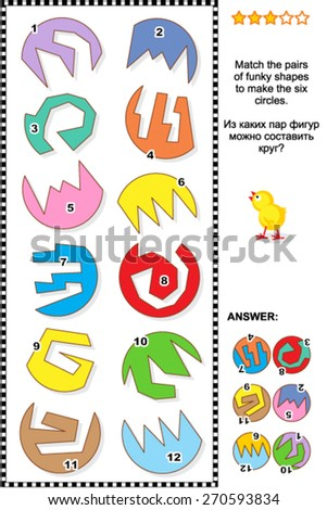Visual math puzzle: Match the pairs of funky colorful shapes to make the six circles. Answer included.  - stock vector