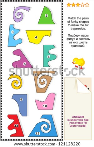 Visual math puzzle or picture riddle: Match the pairs of funky shapes to make the six trapezoids (with solution). For high res JPEG or TIFF see image 121128226  - stock vector