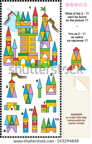 Visual puzzle: What of the 2 - 11 are not the fragments of the picture 1? Answer included. For high res JPEG or TIFF see image 143560996 - stock vector