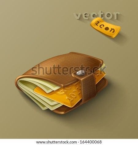 Wallet icon - stock vector