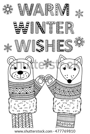 Warm Winter Wishes Best Friends Coloring Page For Adults Hand Drawn Knitted