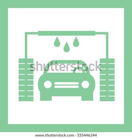 Wash a car icon - stock vector