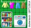 Washing room. vector  - stock vector