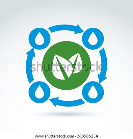 Water circulation around leaves icon, floral life, ecology, vector conceptual stylish symbol for your design. - stock vector