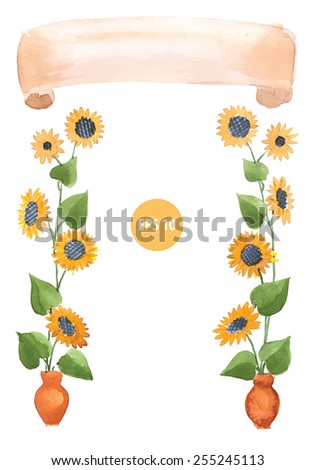watercolor banner and sunflower border with jug