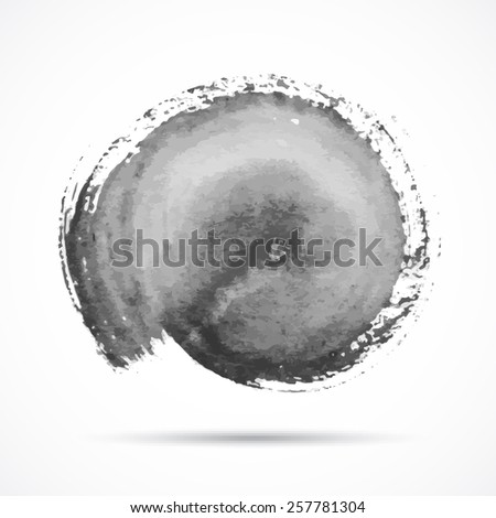 Watercolor black banner with place for your text. - stock vector