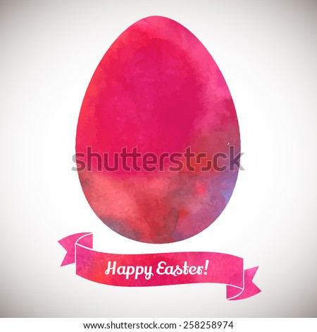 Watercolor Easter egg. Template for greeting card or invitation - stock vector