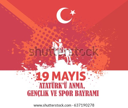 "Watercolor Style Republic of Turkey Celebration Card and Greeting Message Poster, Background, Badges - English ""Commemoration of Ataturk, Youth and Sports Day, May 19"""