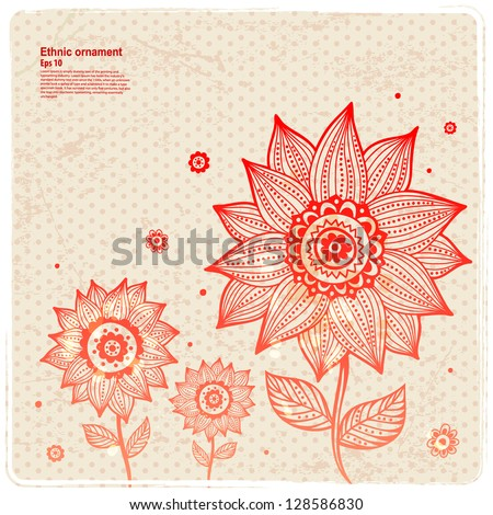 Watercolor Sunflower background - stock vector