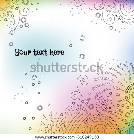 Watercolor vector background with decorative floral ornament and space for text - stock vector
