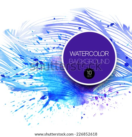 Watercolor wave background. Vector illustration - stock vector