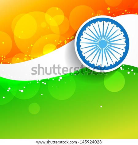 wave style vector indian flag - stock vector