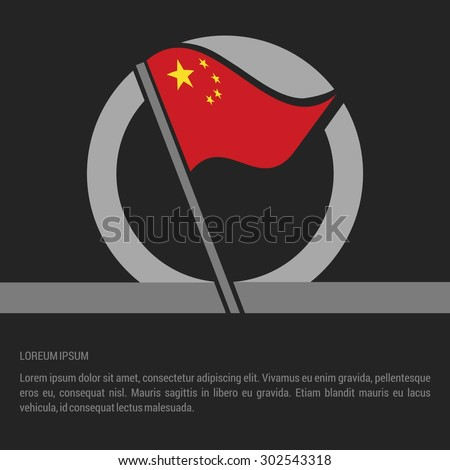 Waving China Flag badge design - independence day Label - Vector illustration